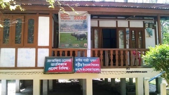 Orang National Park, Kaziranga National Park, Hotels in Kaziranga, Kaziranga