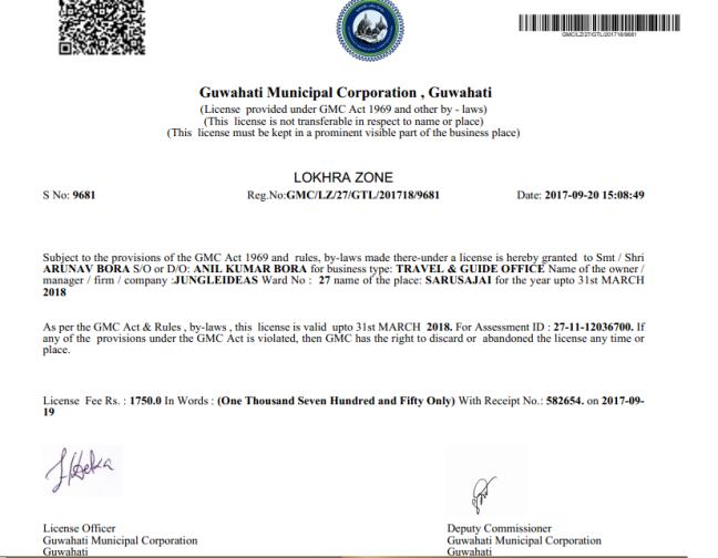 GMC License