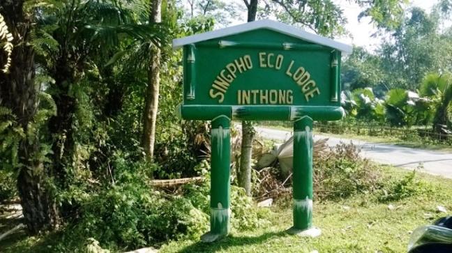 Singpho Eco Lodge, Coal Museum Margherita, Kaziranga National Park, Assam